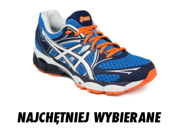Buty do biegania Asics Gel-Pulse